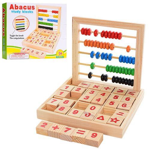 Деревянная игрушка набор первокласника MD 1166