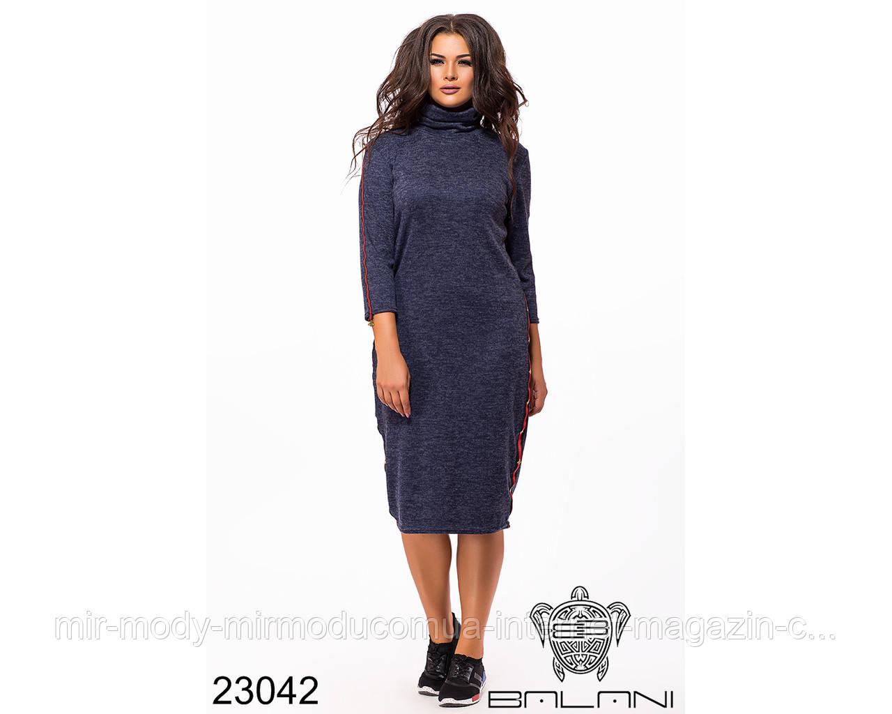 Платье спортивное - 23042 с 48 по 52 размер (бн)