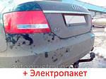 Знімний Фаркоп на двох болтах Audi А6 (С6) Седан / Універсал (2005-2011)