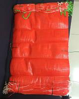 Овощная сетка 20 кг , 40см*60см.