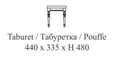 Табурет /кожа или ткань элит/ Venetia Lux Simex