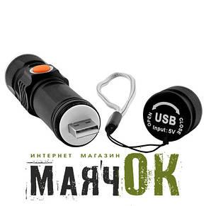Фонарь ST-515-XPE, zoom, ЗУ USB, фото 2