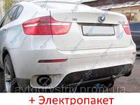Фаркоп съемный на двух болтах BMW Х6 Кроссовер (2008-2014), фото 1