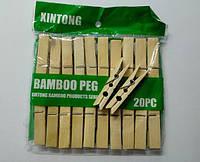 Прищепки Деревянные Бамбуковые, набор 20шт., фото 1