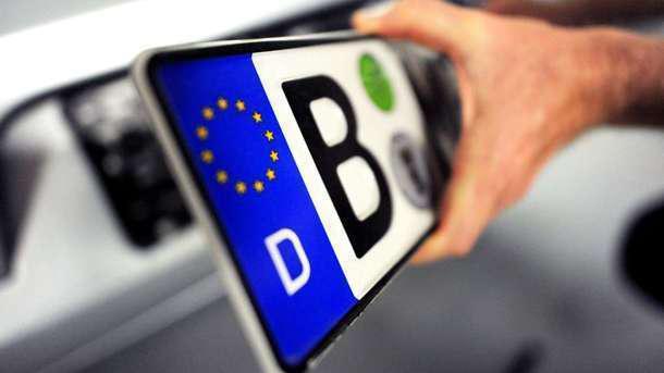 Растаможка машин на еврономерах в Днепре