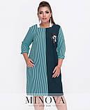 Неординарное двухцветное платье полуприлегающего силуэта с рукавами ¾ ТМ Minova батал р. 50-62, фото 2
