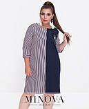 Неординарное двухцветное платье полуприлегающего силуэта с рукавами ¾ ТМ Minova батал р. 50-62, фото 3