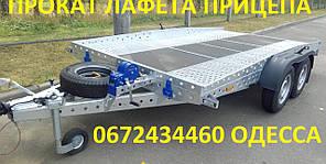 Прокат Аренда Лафета прицепа частичной погрузки жесткая сцепка автовоз тралл прицеп-платформа Одесса