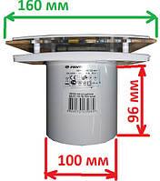 Вентилятор для вытяжной вентиляции помещений для отверстий 100 мм.на 220 в