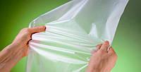 Мешок полиэтиленовый под засолку средней плотности ( 100 мкм ), фото 1