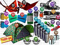24пр. Палатка 5 мест+рюкзак+гамаки+нож Bear+карематы+фонарики+горелка газ+посуда+мультитулы+сидушки+полотенца