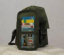Сумочка - борсетка для карточек и телефона скрытого ношения (плечевая) Olive (305 олива), фото 3