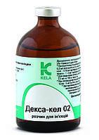 Декса-Кел 02 100 мл (KELA)