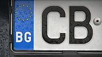 Сколько стоит растаможить машину в Украине
