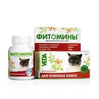 Витамины Фитомины для пожилых кошек (№ 100) Веда