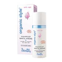Регенерирующий ночной крем для нормальной и комбинированной кожи лица
