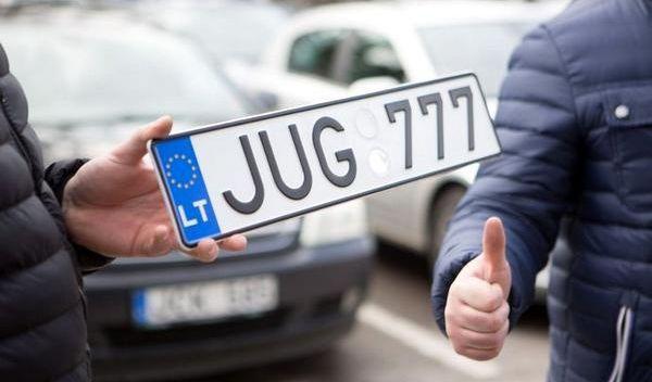 Сколько стоит растаможить авто в Украине