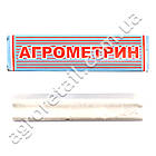 Мелок от тараканов Агрометрин, фото 3