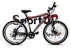 """Горный велосипед ARDIS ATLANTIC 26"""" Красный/Черный"""