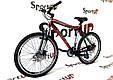 """Горный велосипед ARDIS ATLANTIC 26"""" Красный/Черный, фото 2"""