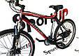 """Горный велосипед ARDIS ATLANTIC 26"""" Красный/Черный, фото 3"""
