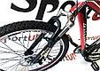 """Горный велосипед ARDIS ATLANTIC 26"""" Красный/Черный, фото 5"""