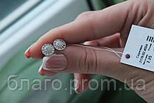 Срібні сережки-гвоздики 925 проби