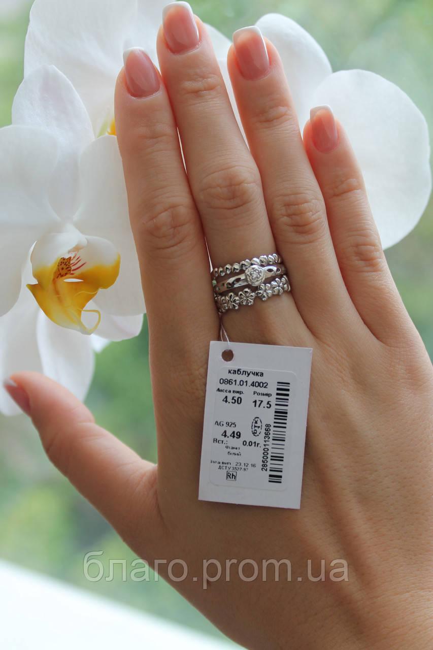 Серебряное кольцо Арт.861