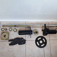 Задняя ось в сборе для квадроцикла 150-250 см3 єлектроквадроцикла 92см полный комплект для установки