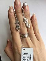 Комплект украшений из серебра с накладками золота
