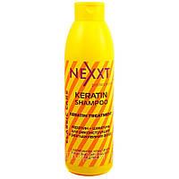 Кератин-шампунь для реконструкции и выравнивания волос Nexxt Professional Keratin-Shampoo 250ml