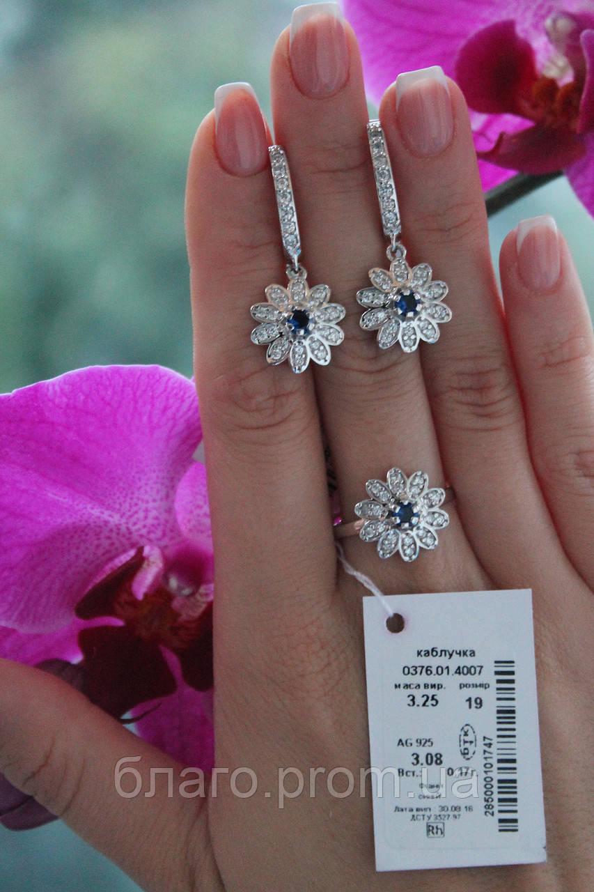 Серебряный набор Цветок с камнями