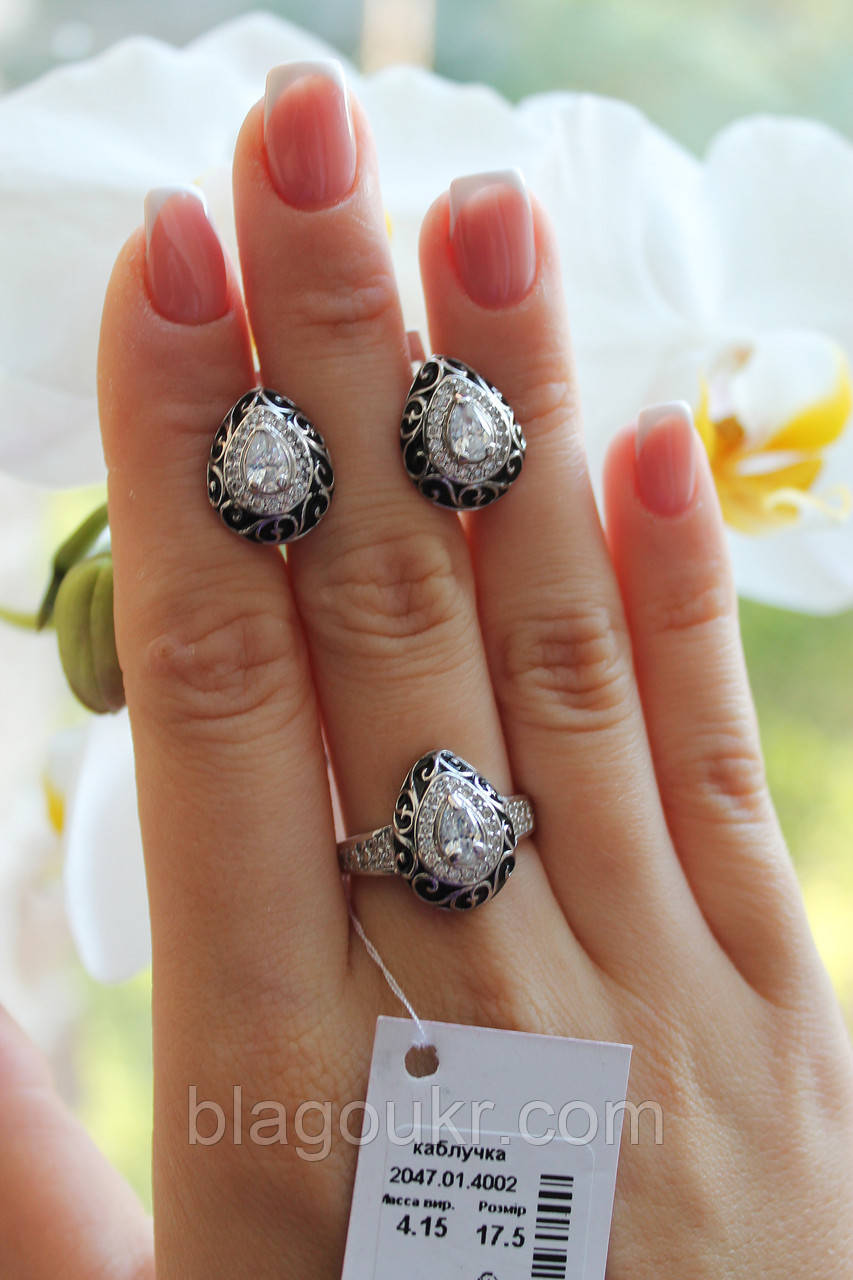 Серебряный набор украшений с эмалью и камнями