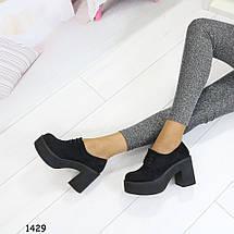 Ботинки черные на платформе 1429 «SH», фото 2