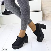 Ботинки черные на платформе 1429 «SH», фото 3