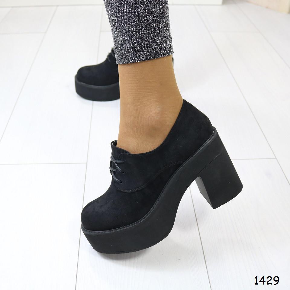 Ботинки черные на платформе 1429 «SH»