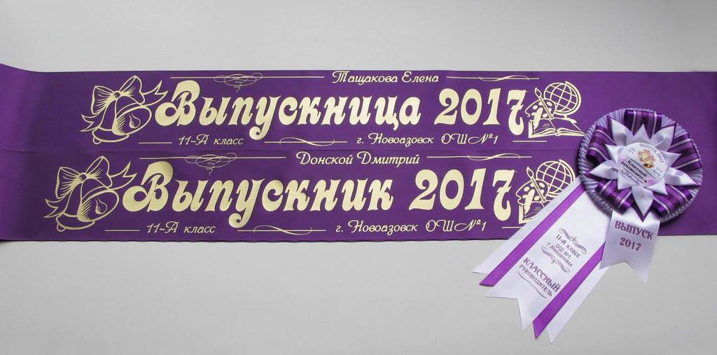 Медаль «Выпускник 2019» — «Камелия» с надписью, фиолетовые ленты «Выпускник 2019» (надпись - основной макет №8).