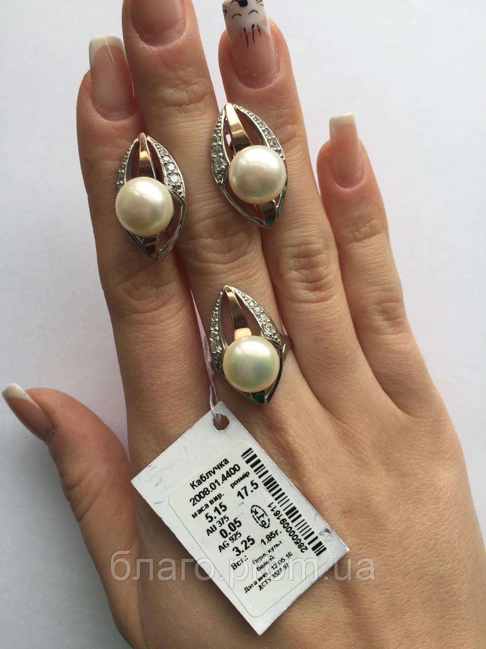 Срібний комплект з золотими пластинами і перлами