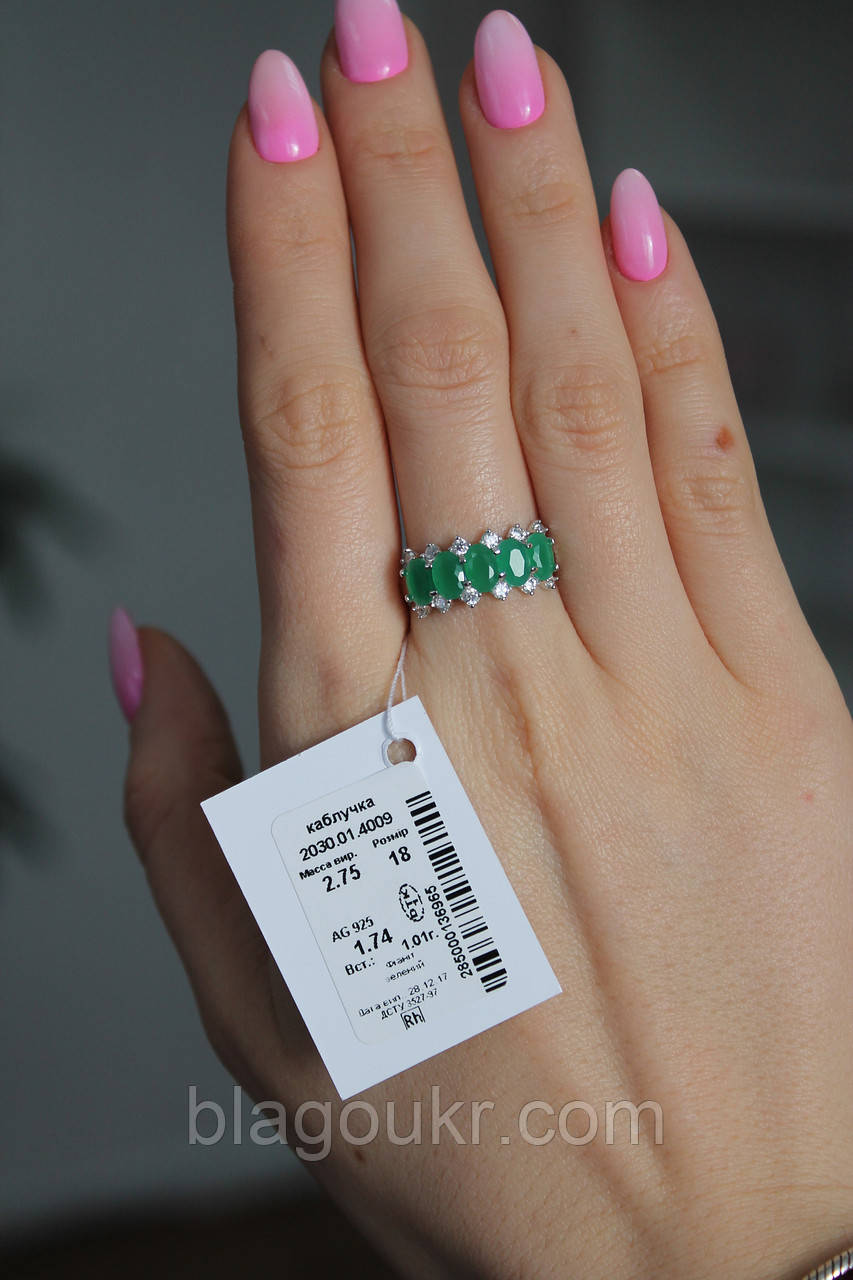 Серебряное кольцо с камнями