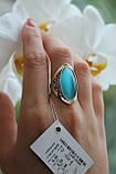 Серебряный комплект с золотом камень улексит, фото 2