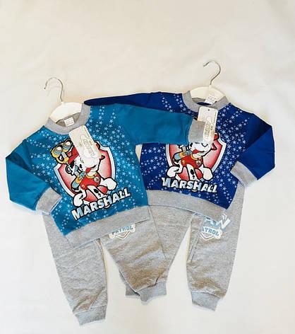 Спортивный костюм для мальчика Щенок 1-4 года, фото 2