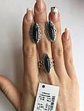 Серебряный комплект с улекситом покрыт родием, фото 2