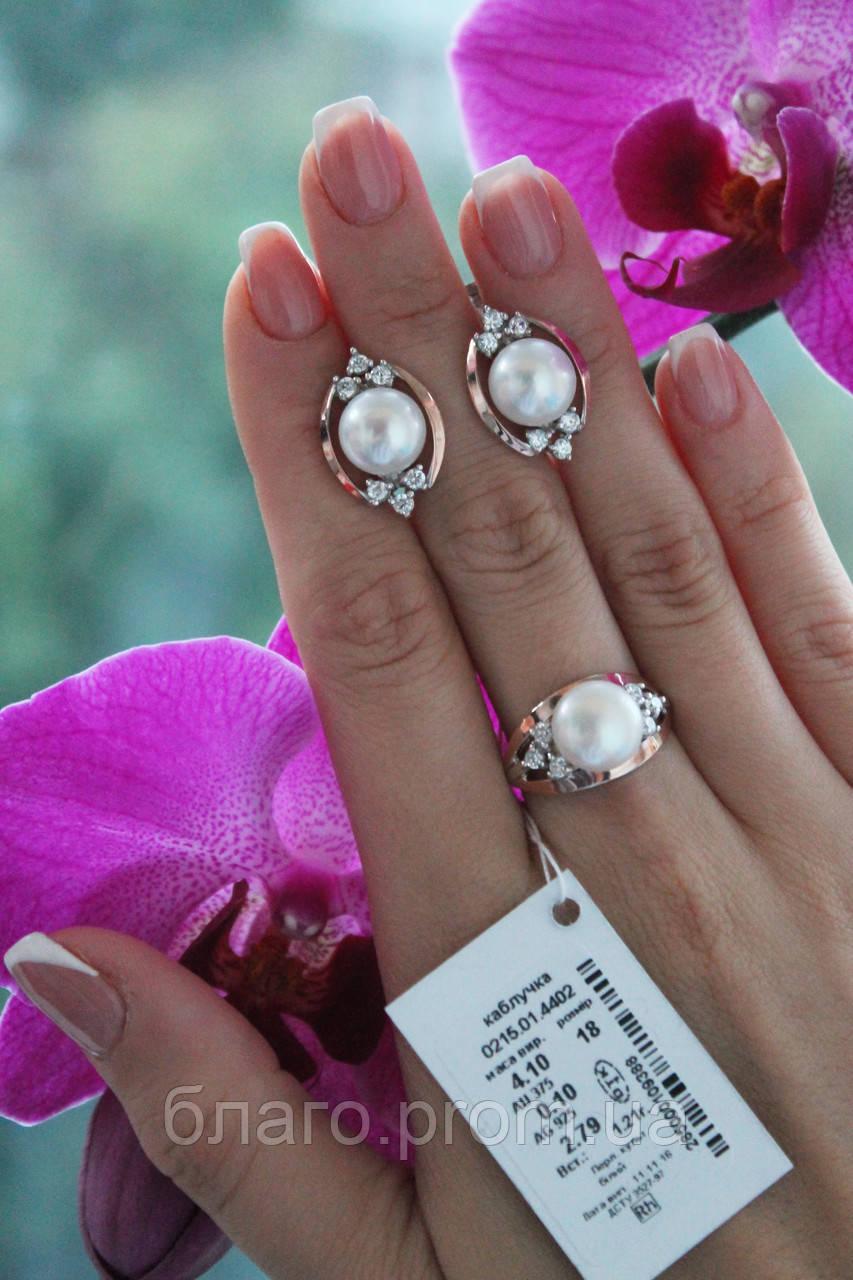 Срібний набір з золотими пластинами і перлами