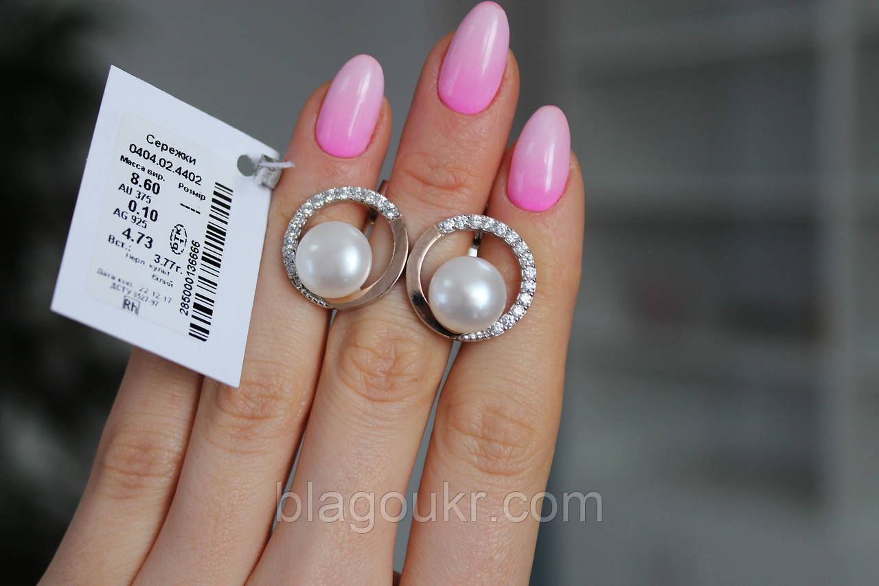 Серебряные сережки с жемчугом