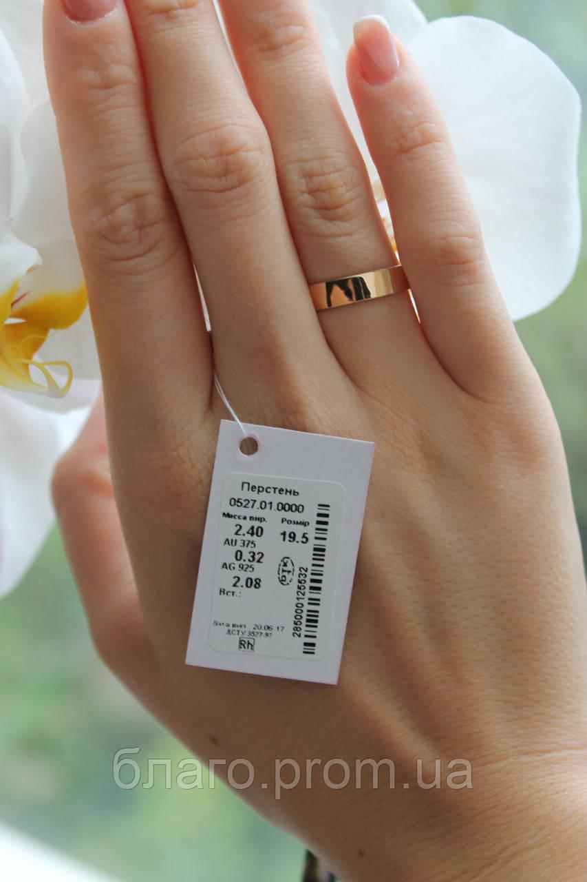 Обручальное кольцо из серебра с накладкой золота
