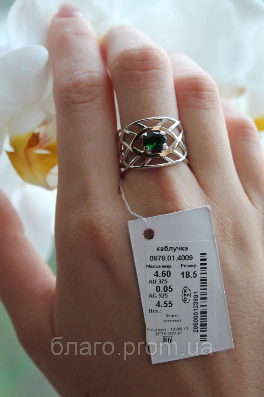 Серебряное кольцо Арт.878
