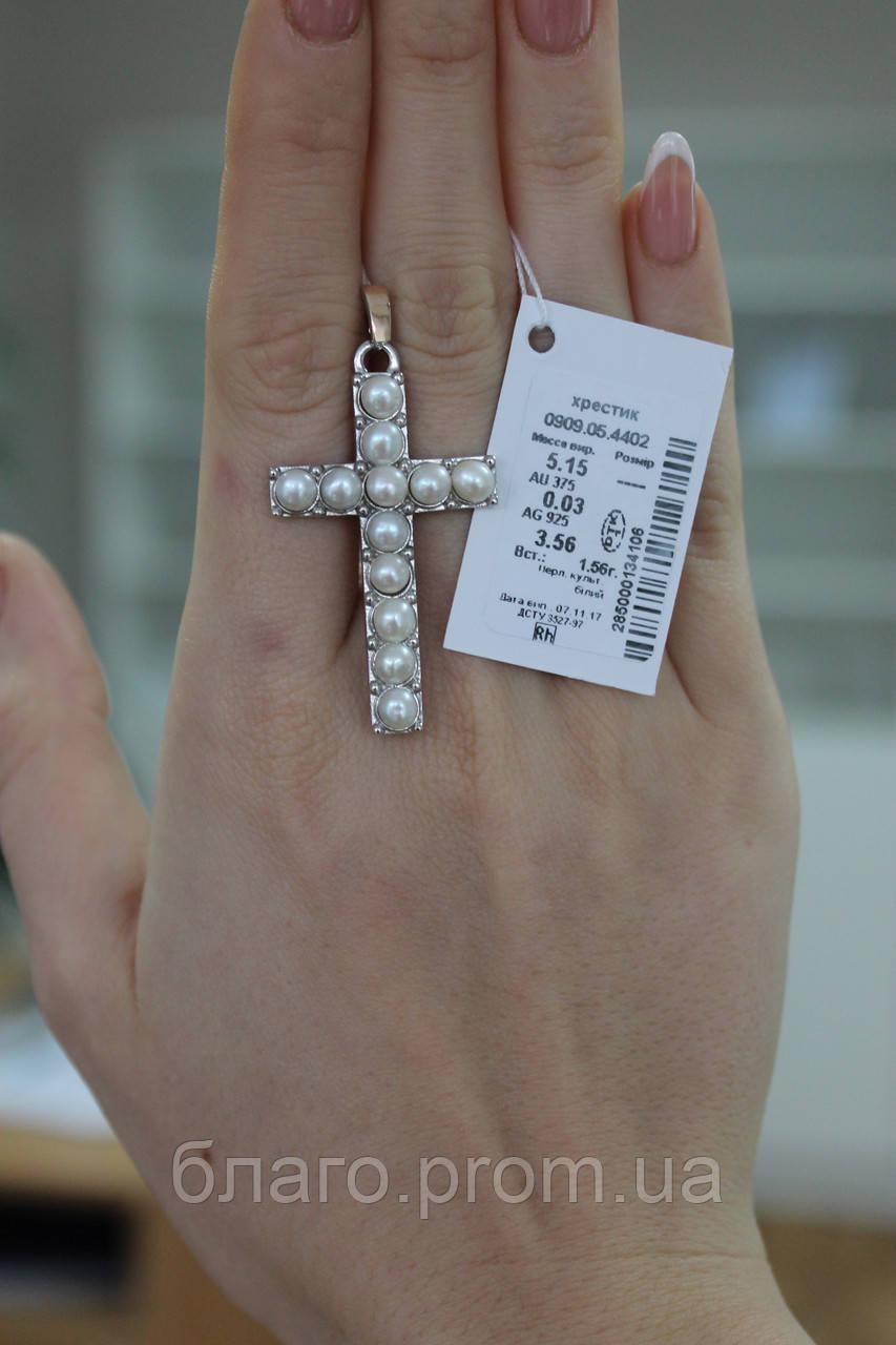 Срібний хрестик