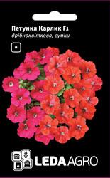 Семена петунии Карлик F1, 10 сем., мелкоцветковая смесь