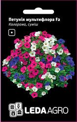 Семена петунии Колорама F2, 0,02 гр., мультифлора смесь