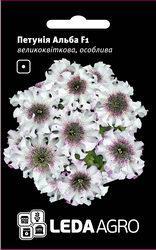 Семена петунии Альба F1, 10 сем., крупноцветковая особая белая
